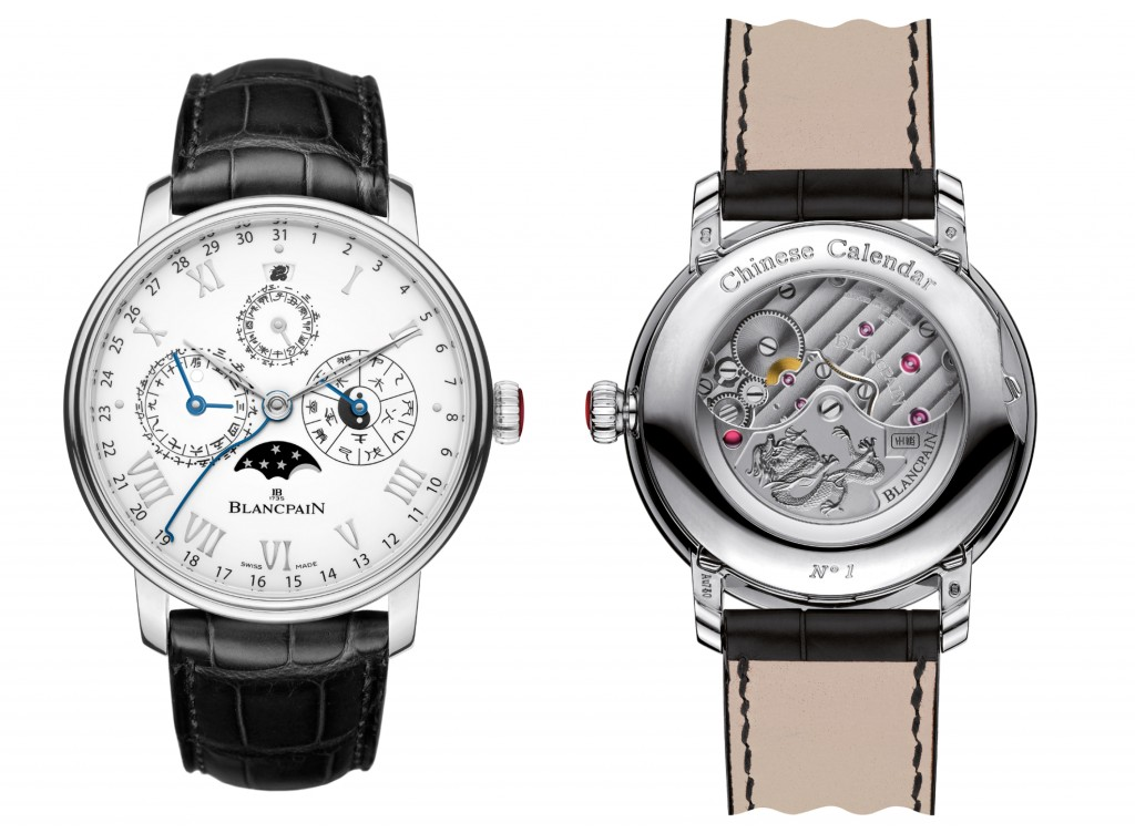 Perpetual Calendar Dethroned: Meet Blancpain's Calendrier Chinois Traditionnel,the dial at 12 indicates the double-hour numerals and symbols
