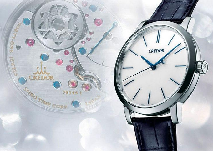 First Look At The Elegant Classic Credor Eichi II