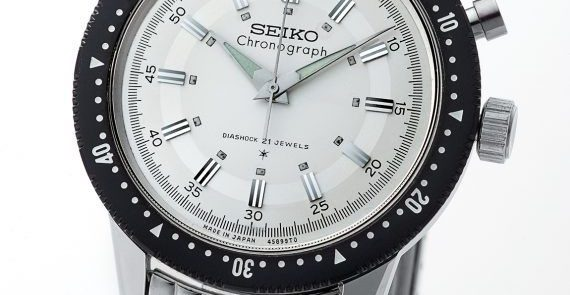 Take A Look At The Seiko Chronograph Chronology Watch