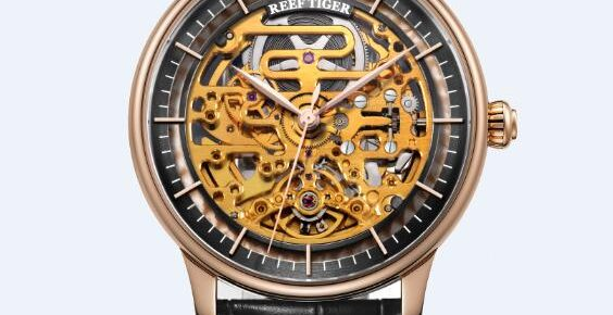 Take A Look At Sharp, Sophisticated, Stylish Reef Tiger Artist Musician Watch