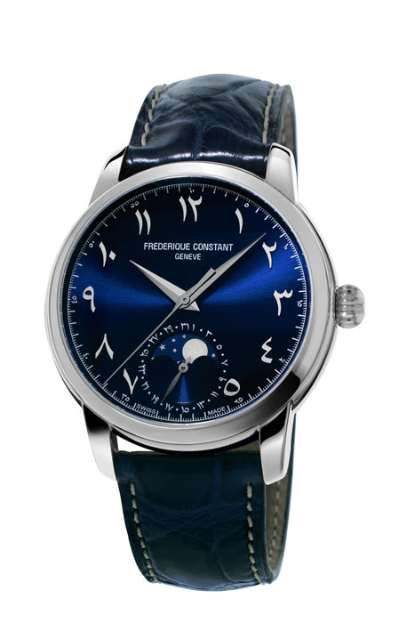 Limited Edition Watch Series:Frederique Constant Arabic Heritage Men's Watch